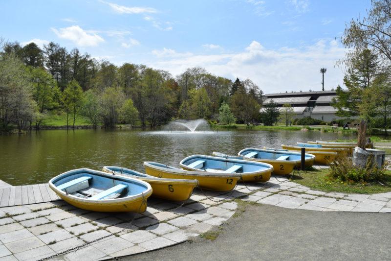 緑ヶ丘公園貸しボート