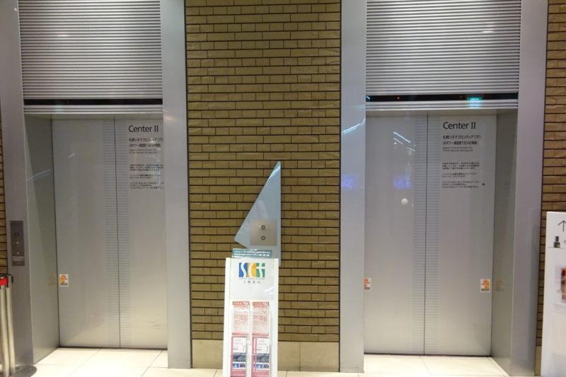 JRタワーの東コンコース側にある札幌ステラプレイスセンターエレベータⅡ(センターEVⅡ)