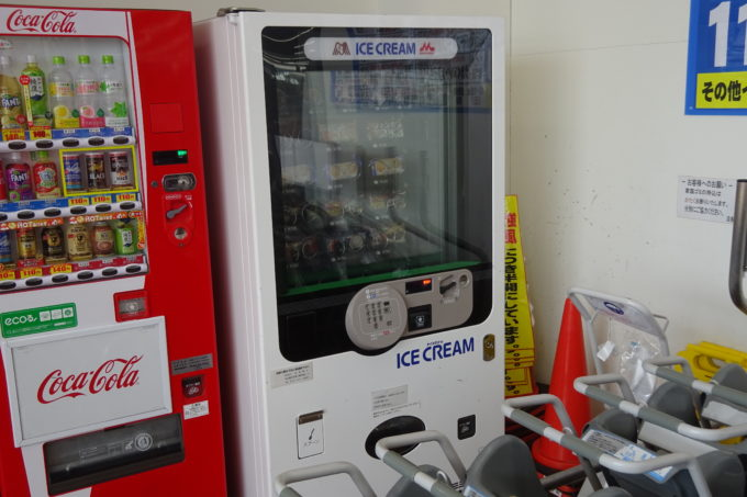 森永自動販売機「森永アイス」