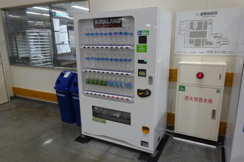 コストコホールセール札幌倉庫店「カークランド自動販売機」