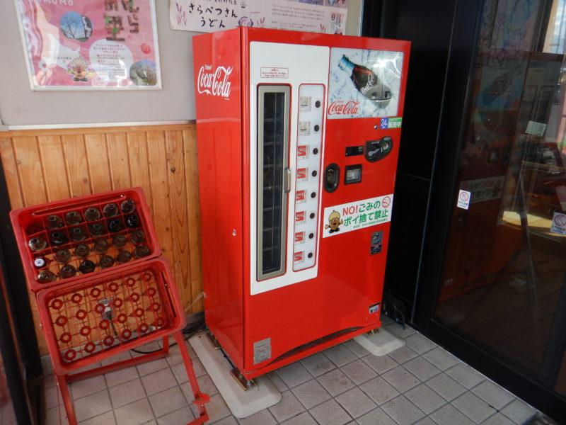 コカコーラ「瓶コーラ自動販売機」
