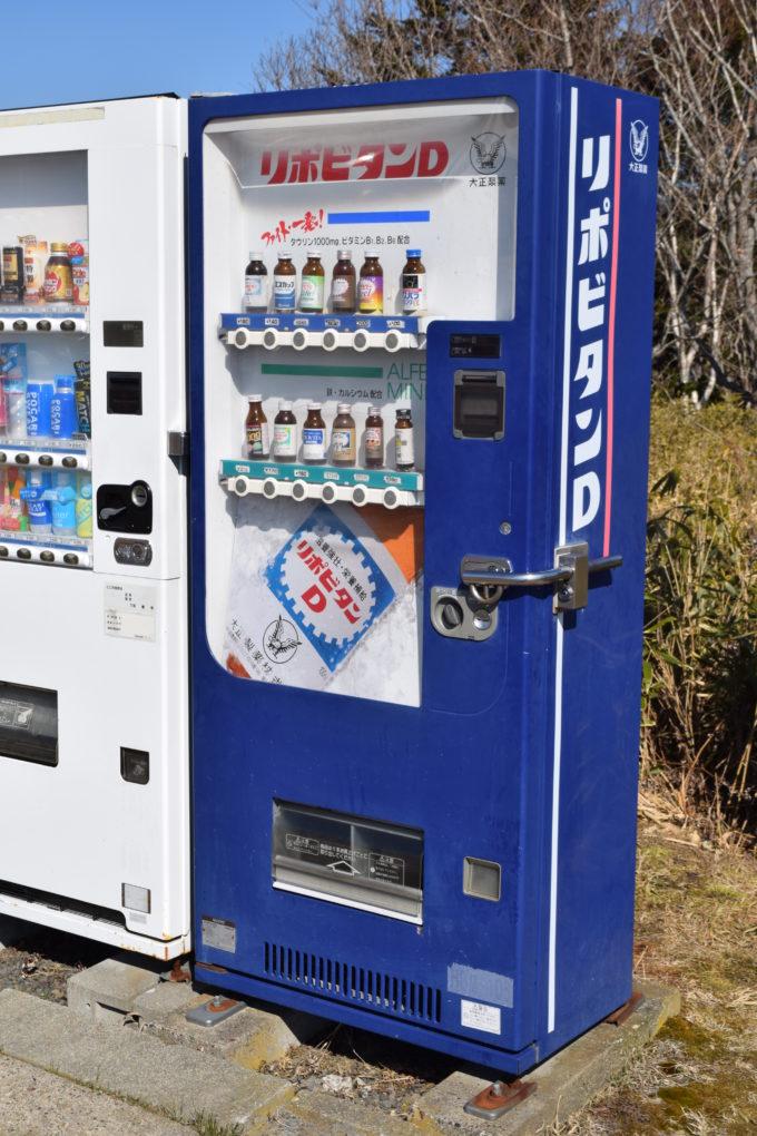 大正製薬「リポビタンD自動販売機」