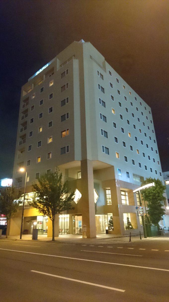 十勝ガーデンズホテル外観