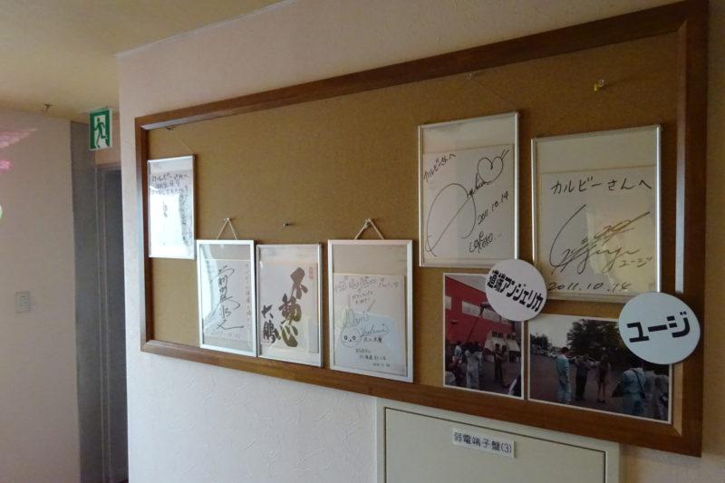 沢山の有名人がカルビー北海道工場の工場見学を体験