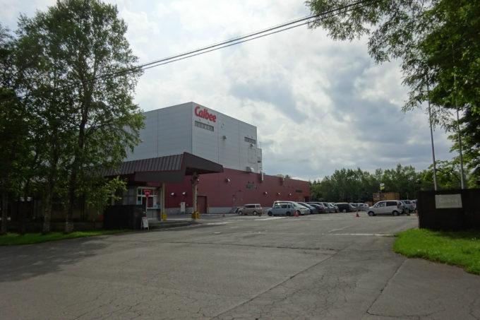 カルビー北海道工場