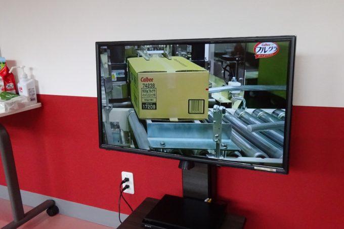 フルグラの製造ラインを紹介する映像