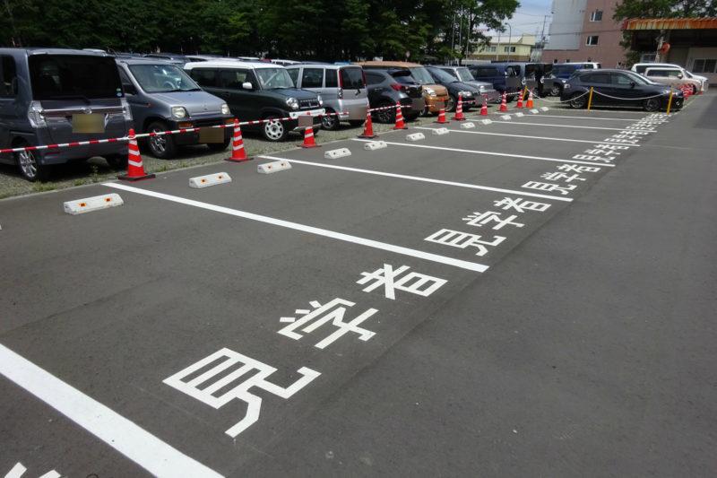カルビー北海道工場工場見学者用の駐車スペース