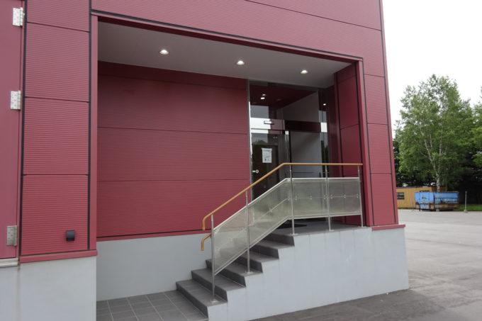 カルビー北海道工場見学者待合室