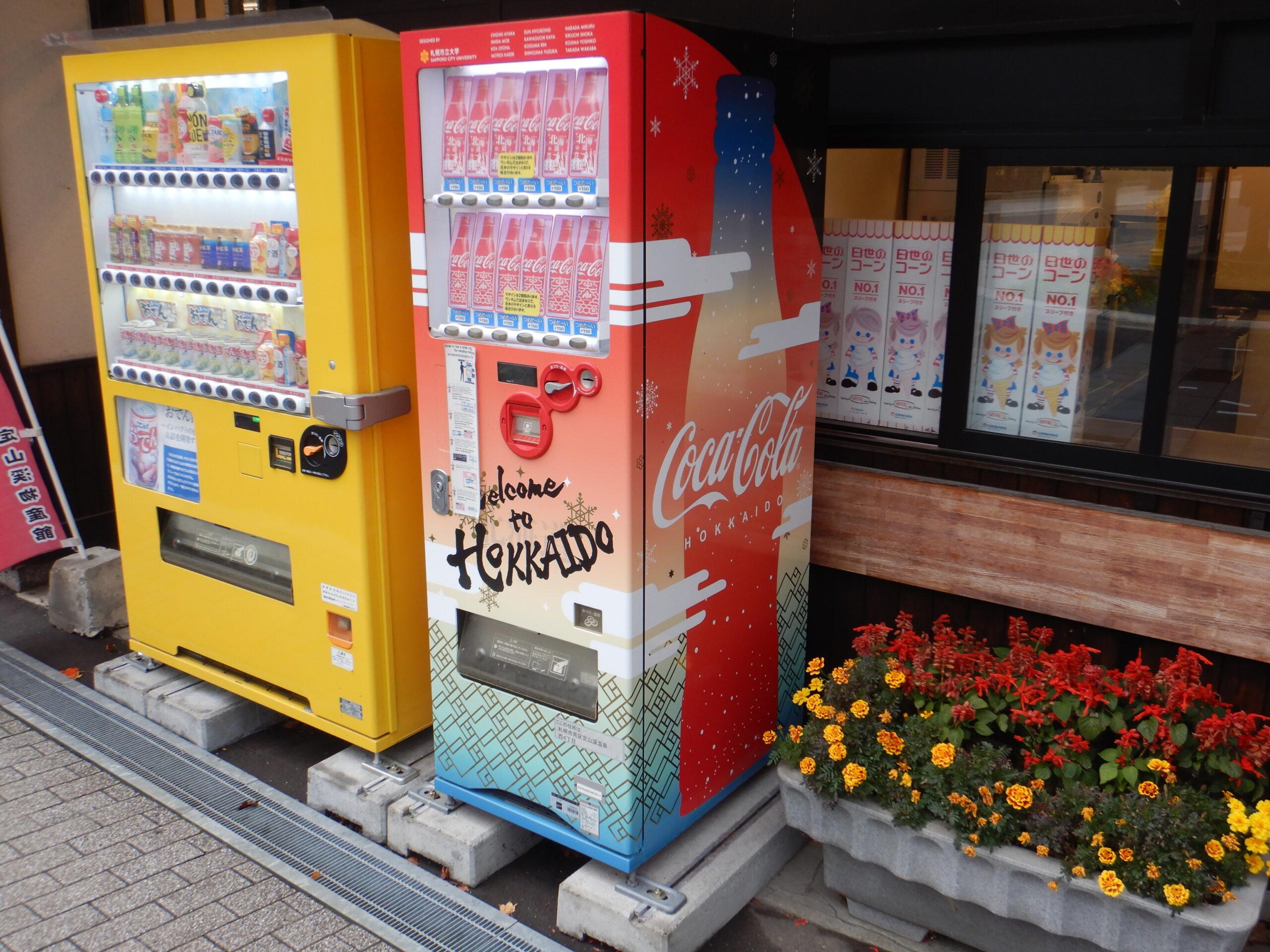 コカコーラ「北海道限定デザイン自動販売機」