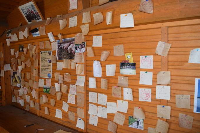 花畑牧場へ訪れた方々の記念の証