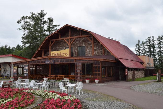 花畑牧場ラクレットカフェ