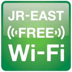 JR-EAST FREE Wi-Fi(北海道新幹線Wi-Fi)