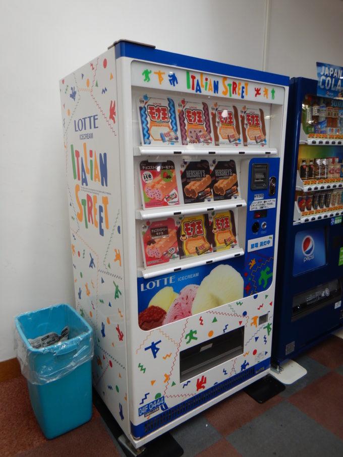 ロッテアイスクリーム自動販売機