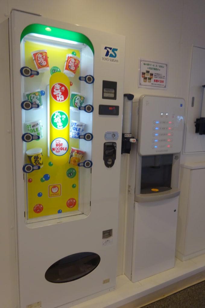 東洋水産「カップ麺自動販売機」