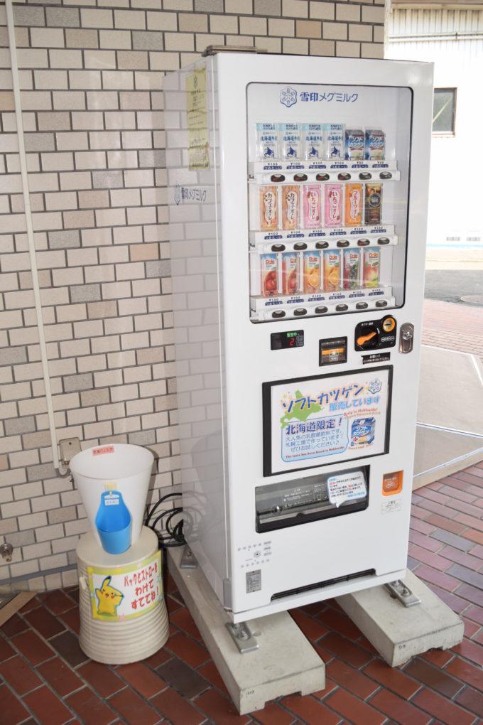 雪印メグミルク「北海道限定ソフトカツゲン自動販売機」