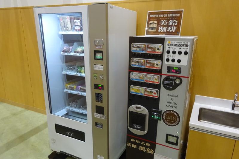 函館美鈴珈琲自動販売機