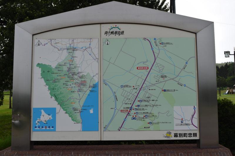 幕別町忠類の地図看板