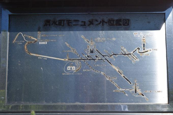 清水町モニュメント地図
