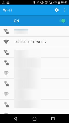 SSID「OBIHIRO_FREE_WI-FI_2」を選択。