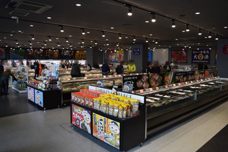 釧之助物販コーナー(販売コーナー)