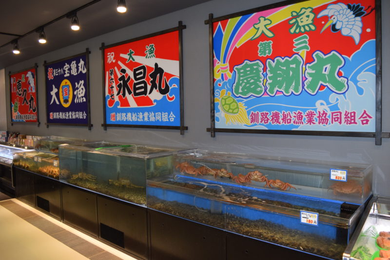 壁面にある大漁旗の下には魚介類