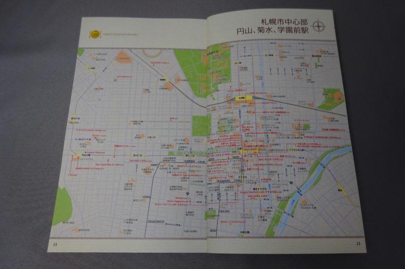 スイーツパスポート札幌のスイーツ店地図