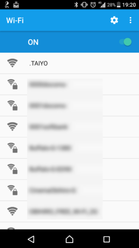 SSID「.TAIYO」を選択。