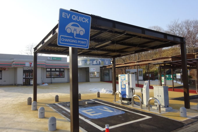 樽前SA上り設置のEV急速充電スタンド(電気自動車充電スタンド)