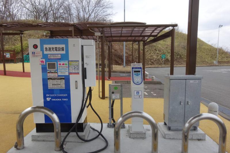 樽前SA上り設置のEV急速充電スタンド