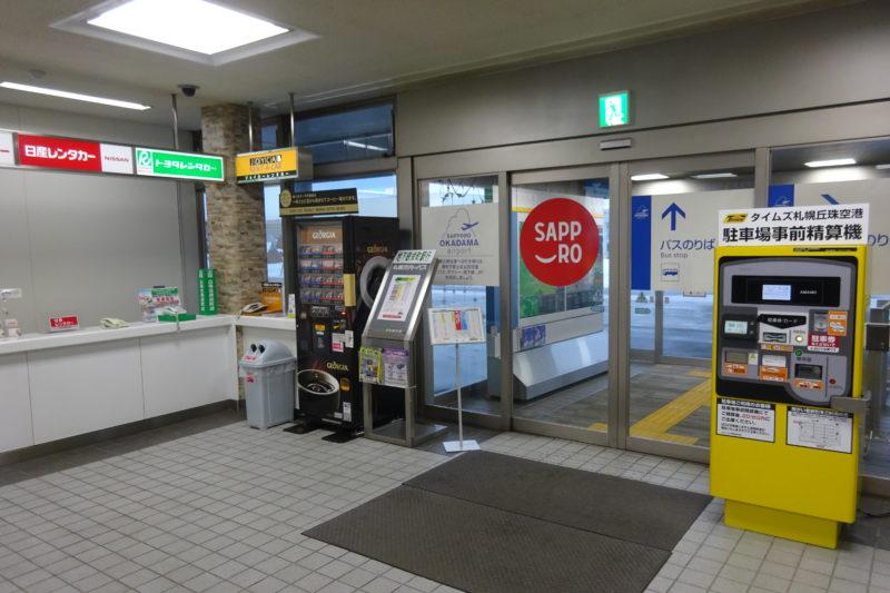 札幌丘珠空港到着ロビー付近出入口
