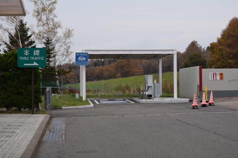有珠山SA下り設置のEV急速充電スタンド(電気自動車充電スタンド)