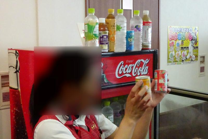 北海道コカコーラボトリング札幌工場の試飲