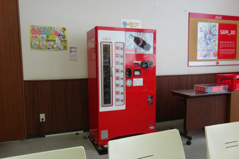 190mlビンのコカコーラ自動販売機