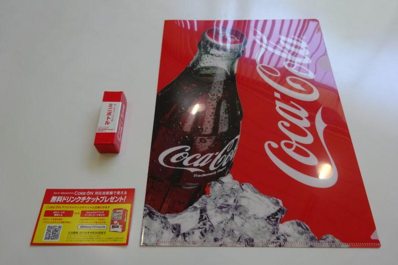 工場見学終了後にいただいたコカ・コーラのお土産
