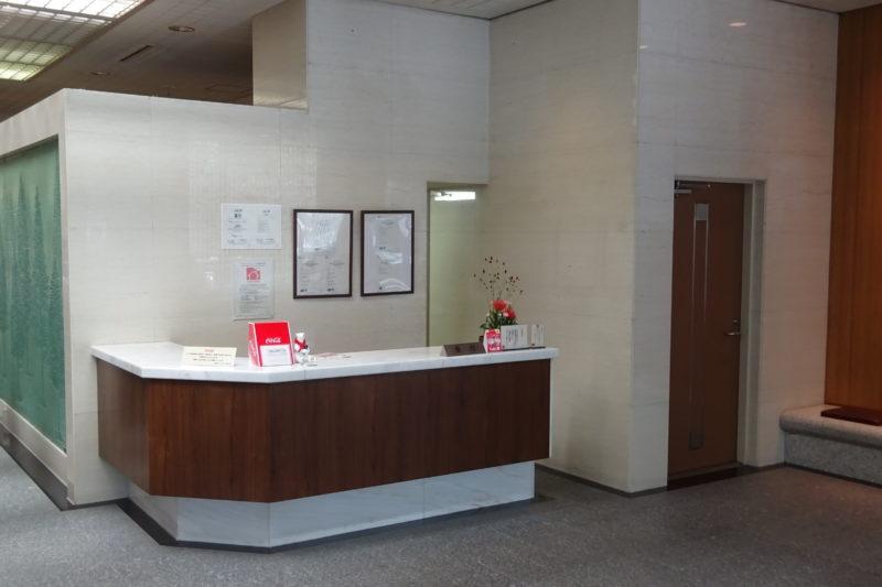 北海道コカコーラボトリング札幌工場の受付