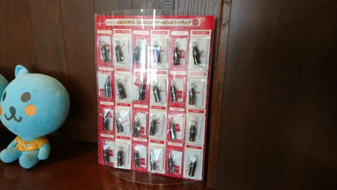 コカコーラ125周年記念 世界のコンツアーボトルフィギュア」全24種