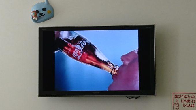 コカ・コーラの懐かいテレビCM