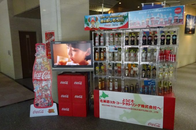 北海道コカコーラボトリング札幌工場の記念写真撮影スポット