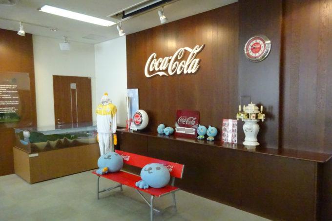 北海道コカコーラボトリング札幌工場の記念写真コーナー