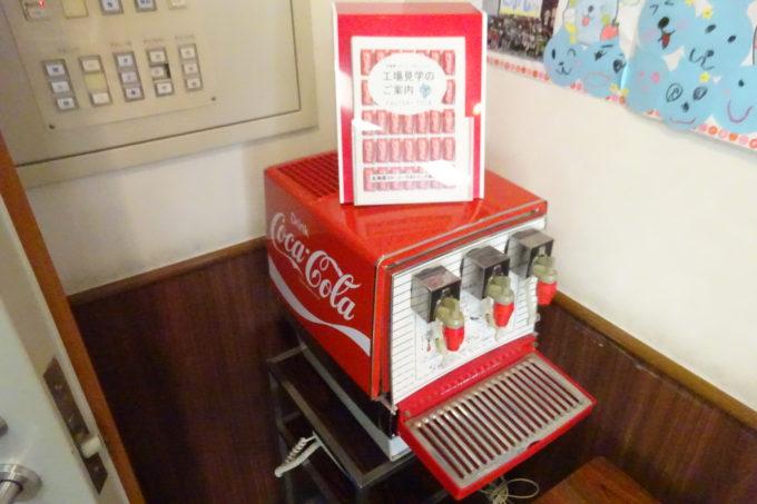 コカコーラのディスペンサー