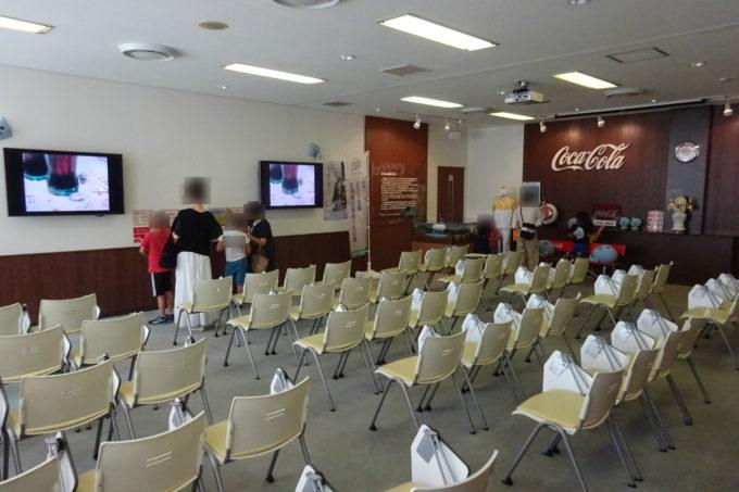 北海道コカコーラボトリング札幌工場のわくわくコミュニケーションルーム