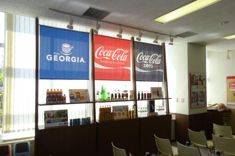 最新のコカコーラ商品と歴代のコカコーラ、スプライト、ファンタの瓶