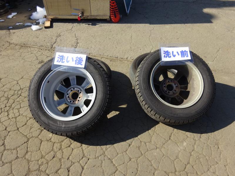 洗い前と洗い後のタイヤとホイール