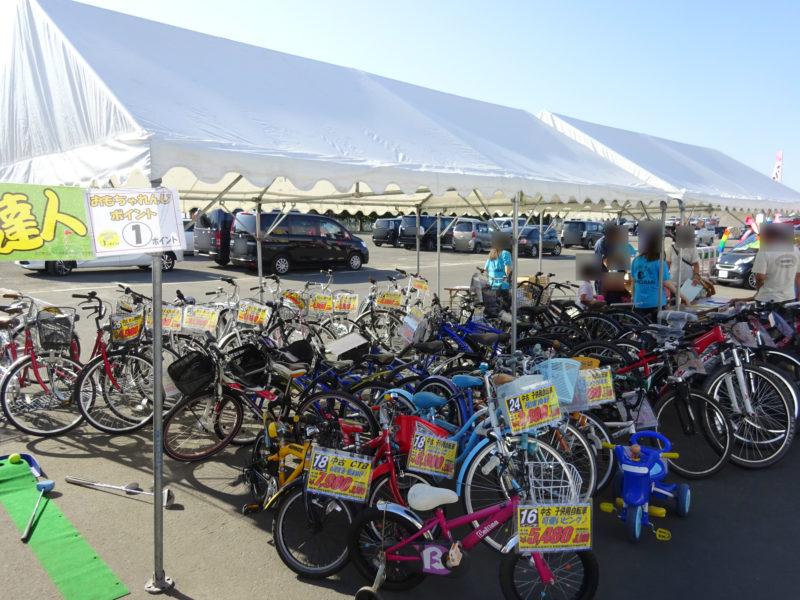 中古自転車の販売