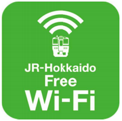 JR北海道フリーWi-Fi