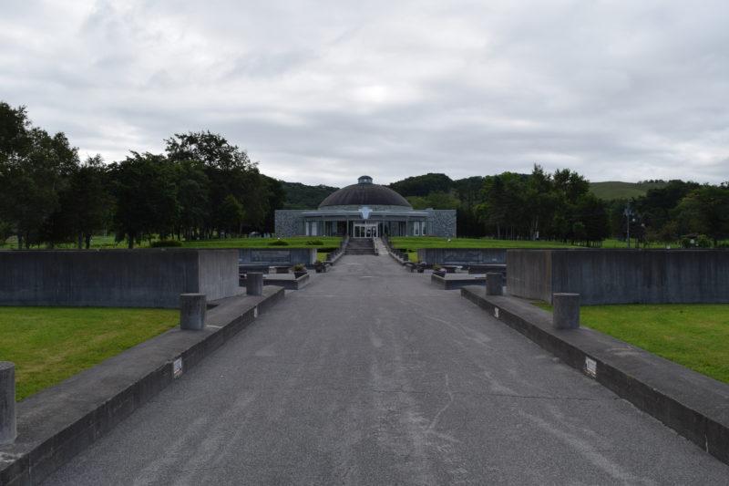 ナウマン象記念館