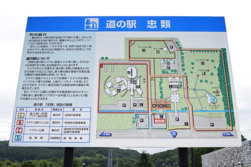 道の駅忠類の地図