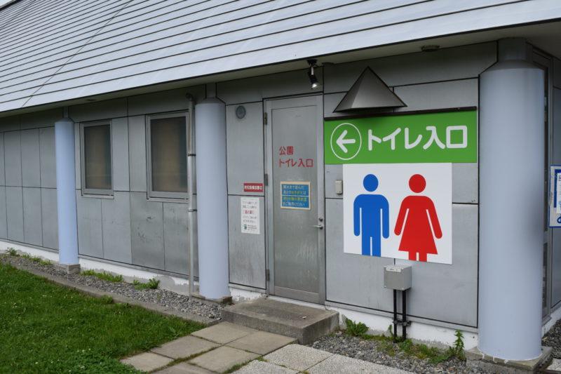 ナウマン公園のトイレは、JA忠類直売所菜の館ベジタ内にあります。