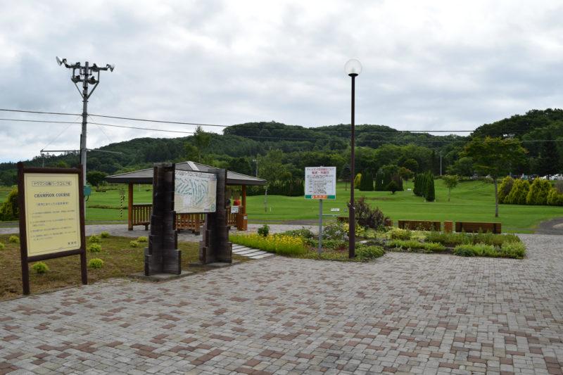 ナウマン公園パークゴルフ場チャンピオンコース