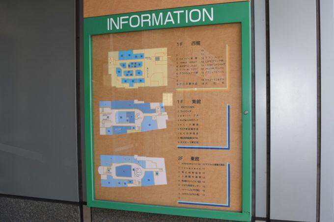 エスタ帯広フロア地図(西館・東館)